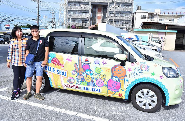 沖繩blueseal冰淇淋美食04