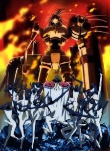 Kenzen Robo Daimidaler - Daimidaler the Sound Robot | Midara