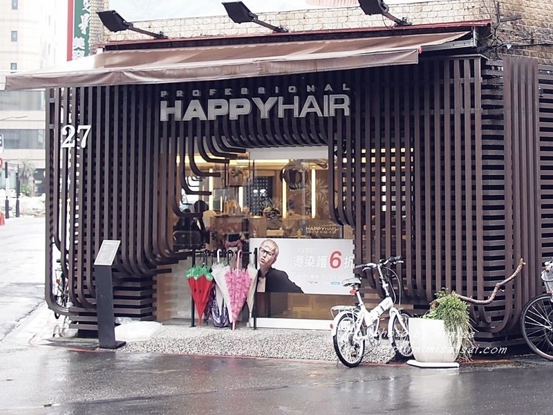 Happy Hair 染髮 (2)