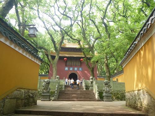 Zhejiang-Putuoshan 2 (2)