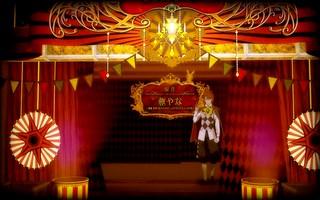 Kuroshitsuji Book of Circus Episode 2 Image 6