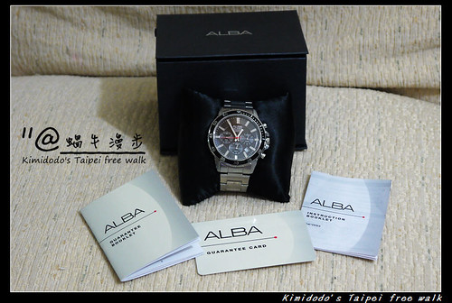ALBA (7)