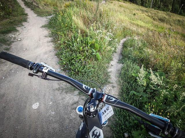 Calpis bikepark