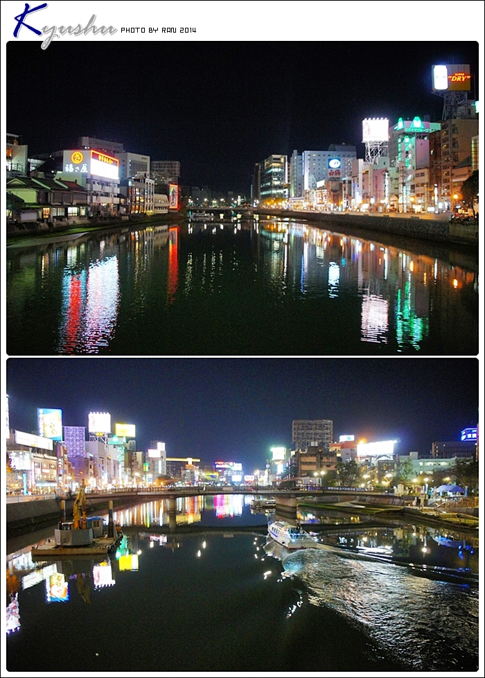 kyushu20140322014