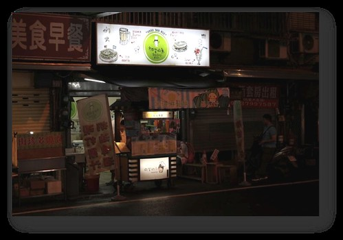 中壢元智大學附近-微笑的魚 鬆餅01