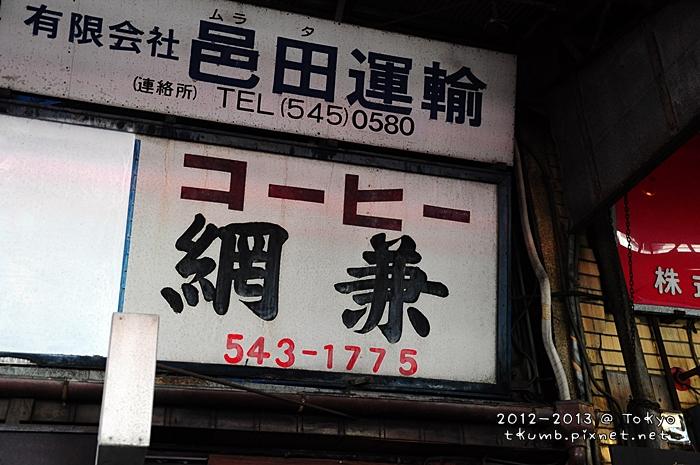 2012網兼 (1).jpg