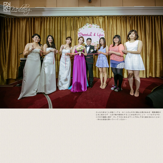 20140712PO-119