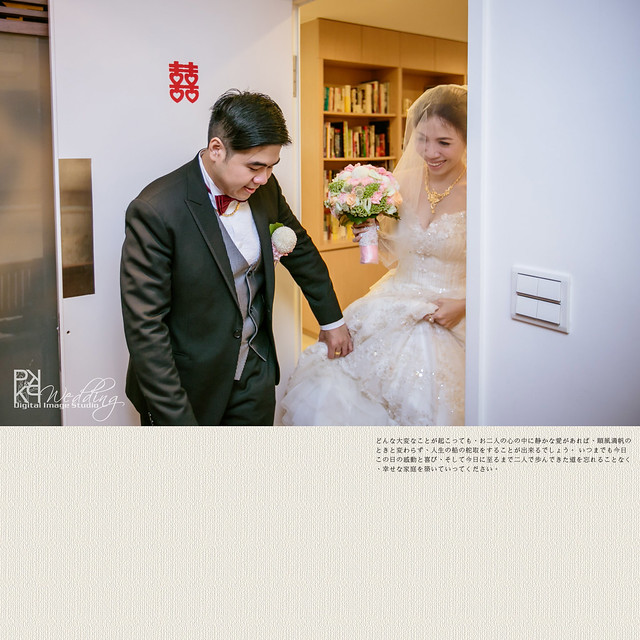 20140712PO-057