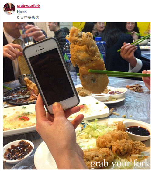 Deep fried whole giant oyster comparison with iPhone at Tai Chung Wah, Cheung Sha Wan, Hong Kong