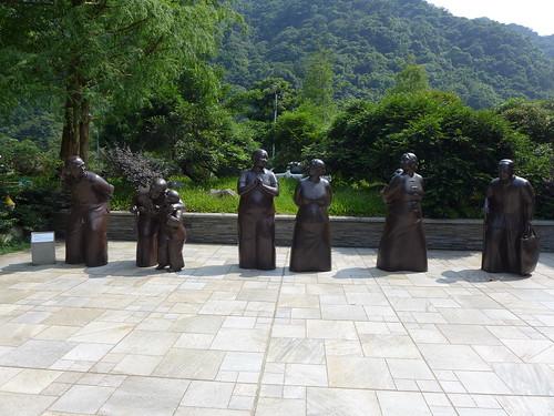 大阪根園區的雕像