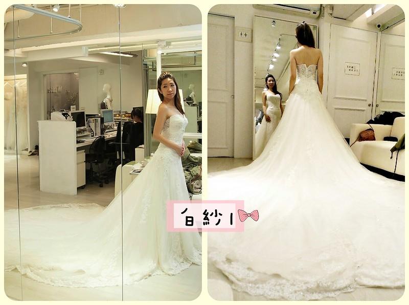 WHITE  白紗1
