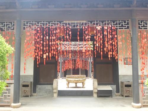 Jiangsu-Tongli-Pagode de la Perle (9)