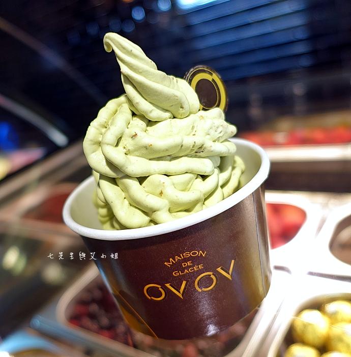 15 OVOV 義式手工水果冰淇淋