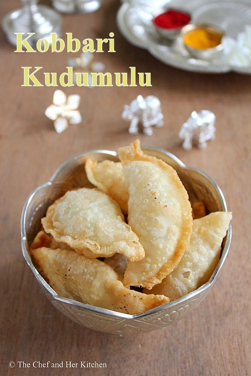 Kayi Kadubu(Deep fried Version) | Kobbari Karjikai | Ganesh Chaturthi Recipes