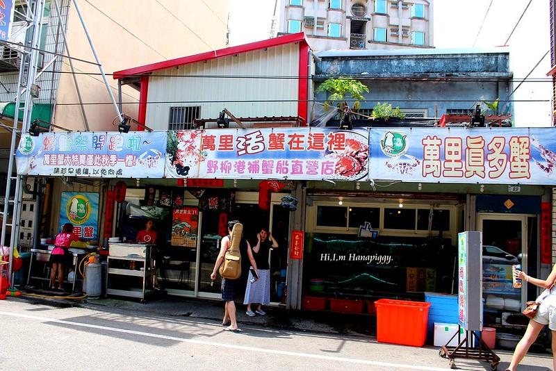 西北萬里蟹 (67)