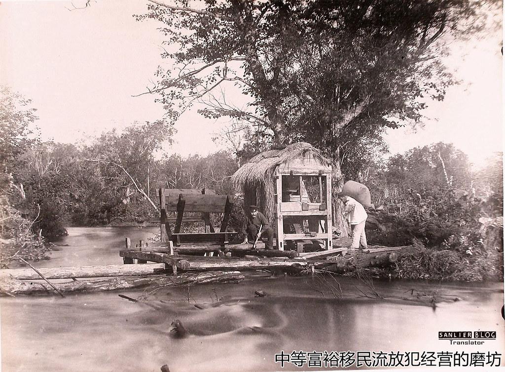 1891年萨哈林岛55