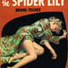 Dell Books 752 - Bruno Fischer - The Spider Lily