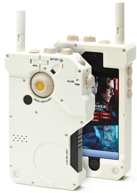 《潛龍諜影5:原爆點》iDROID 造型手機殼 TGS 限定版