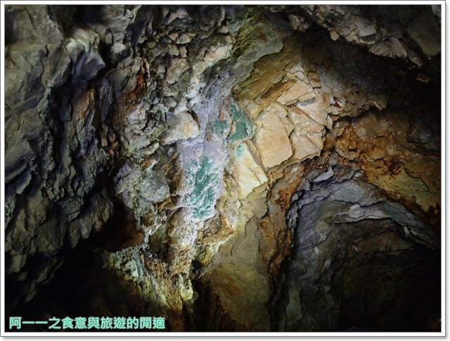 花蓮太魯閣白楊步道水濂洞水簾洞image025