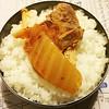 金枪鱼泡菜汤