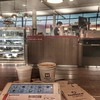 Hudsons Coffee - Canberra International Airport - 20140901 @ 06:12