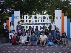 GAMA ROCK 2014
