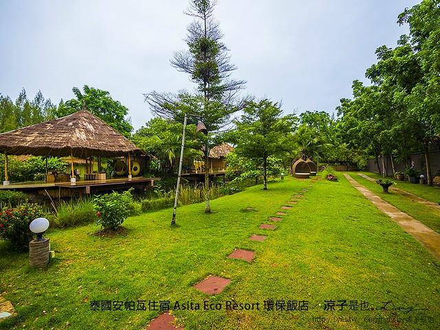 泰國安帕瓦住宿 Asita Eco Resort 環保飯店 70