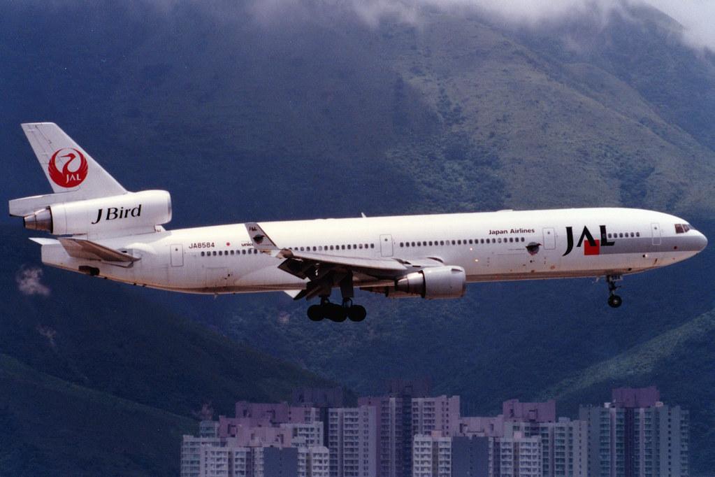 Hong Kong Airport Hotels - Hotels Near HKG Airport