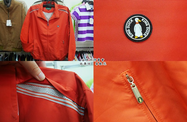 透氣橘外套