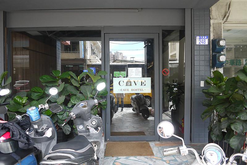 花蓮cave hostel
