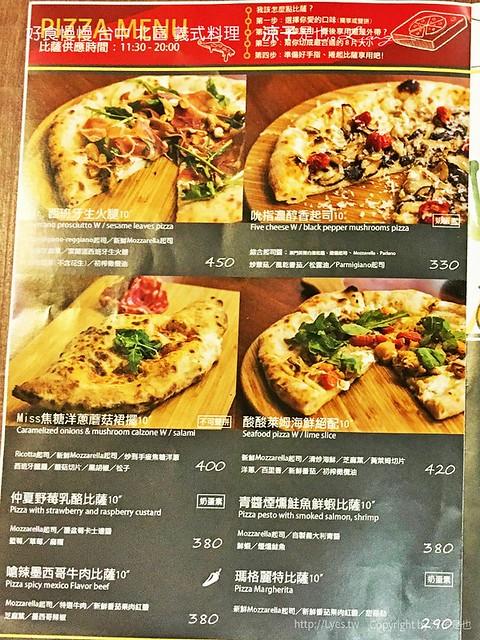 好食慢慢 台中 北區 義式料理 2