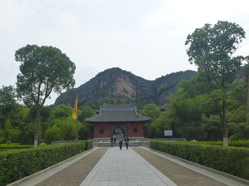 Jiangxi-Longhu Shan-1 Zhengyi (10)