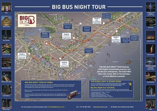 杜拜 Big Bus 夜間觀光地圖