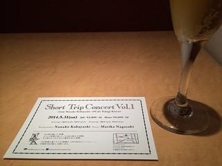 Short Trip Concert vol.1