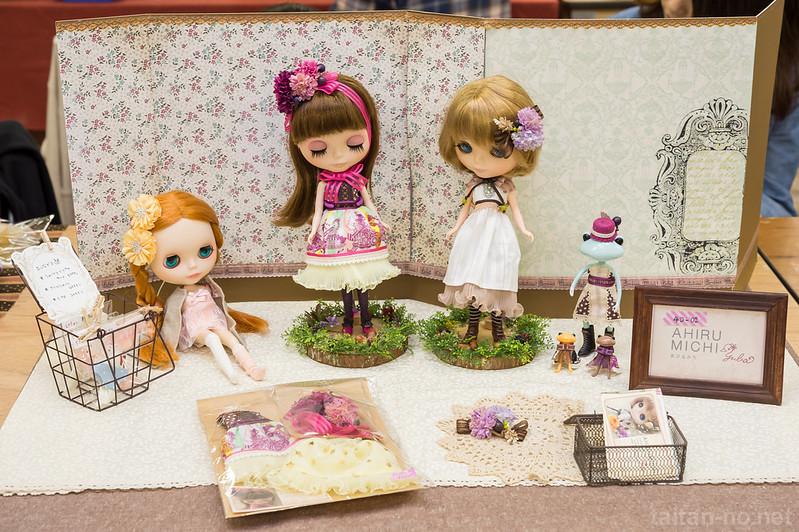 DollShow40-5672-DSC_5668