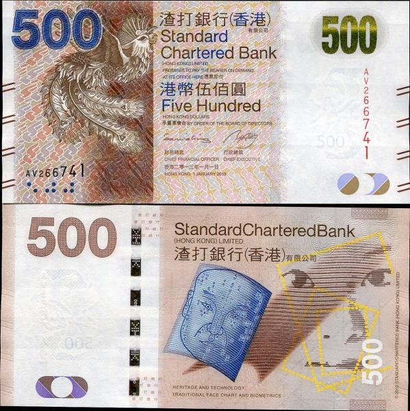500 dolárov Hong Kong 2010-4, banka SBC, Pick 300