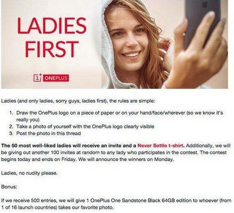 Реклама OnePlus