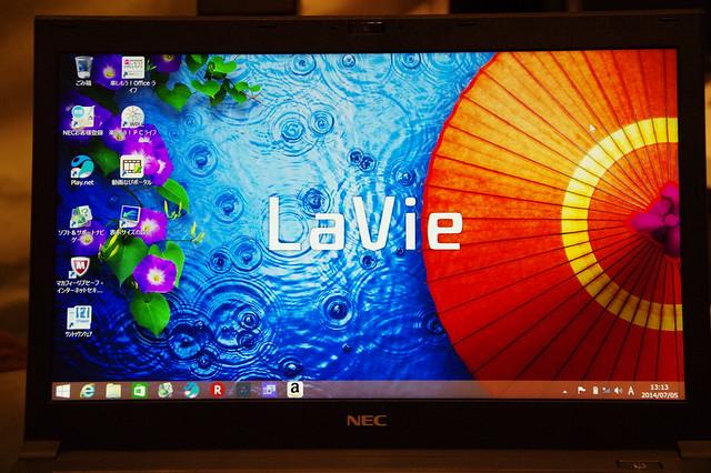 NEC LaVie Z GN206Y1G2_GN174Z2G2_034