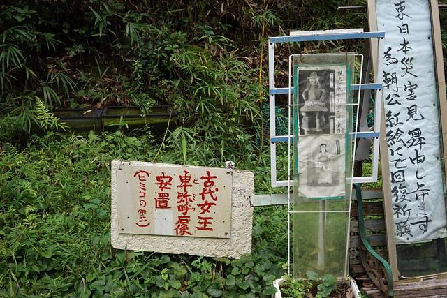 Nishiyama_09