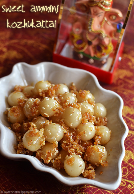 Sweet Ammini Kozhukattai Recipe