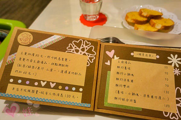 blog-09