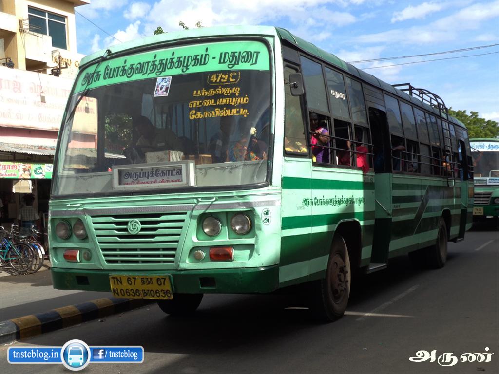 TN-67N-0636