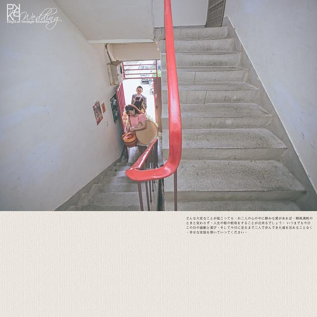 20140724PO-136