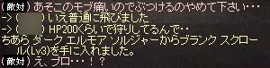 2014081701