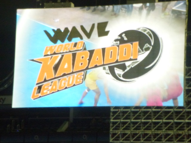 Kabaddi July 2014