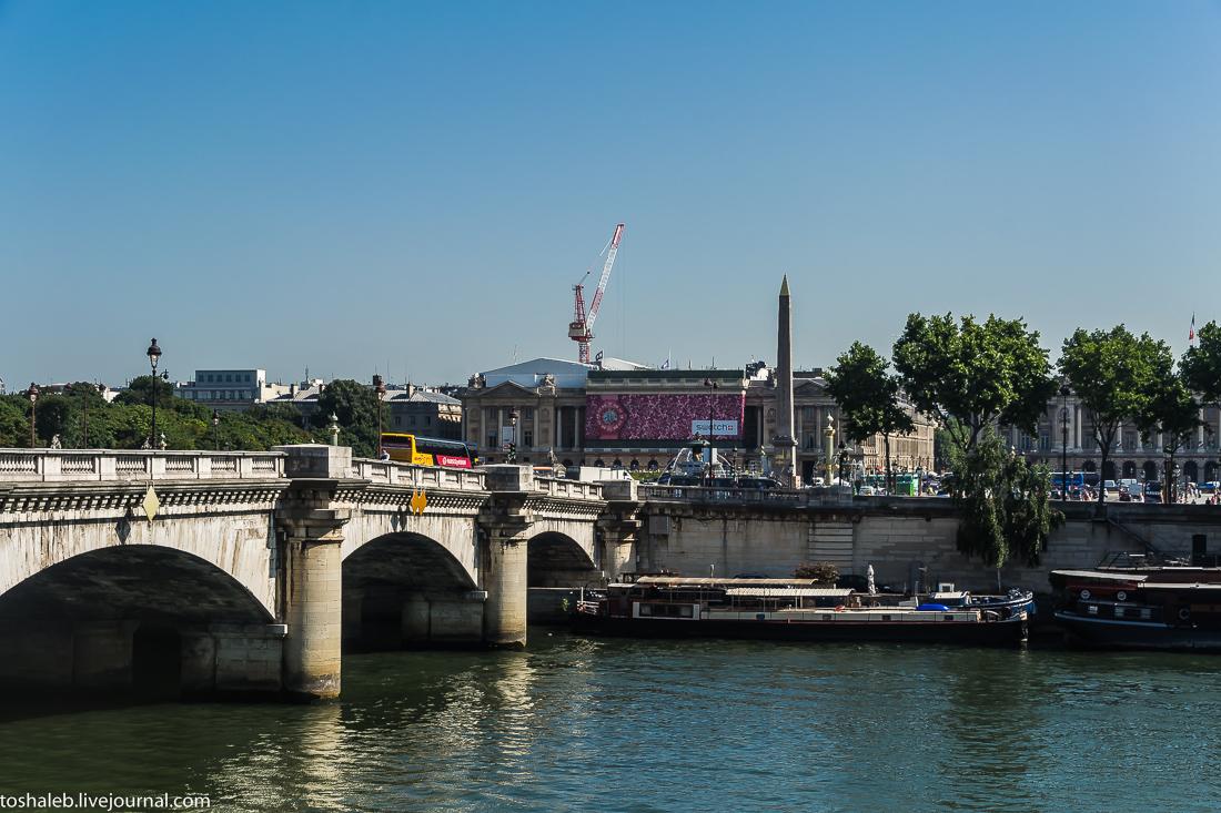 Париж_3-6