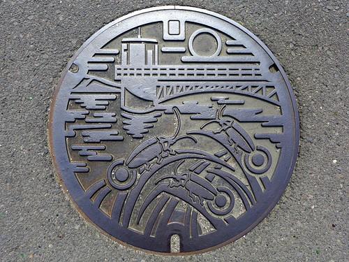 Manno Kagawa, manhole cover (香川県満濃町のマンホール)