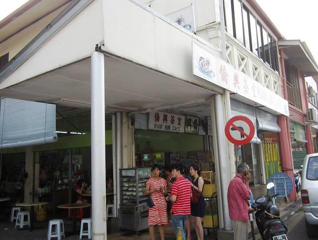 Kiaw Hin, Sibu