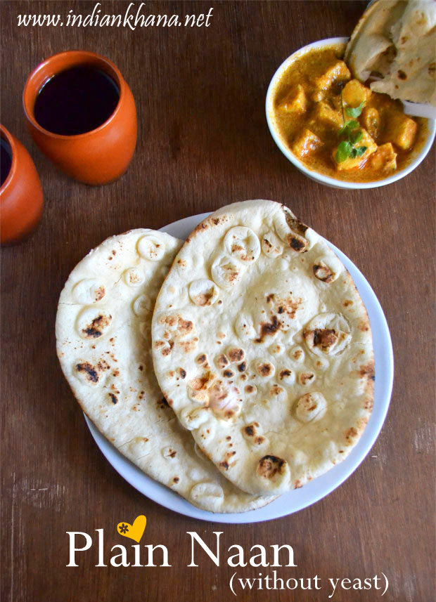 Naan recipe without yeast naan on stove top recipe indian khana naan without yeast recipe forumfinder Gallery