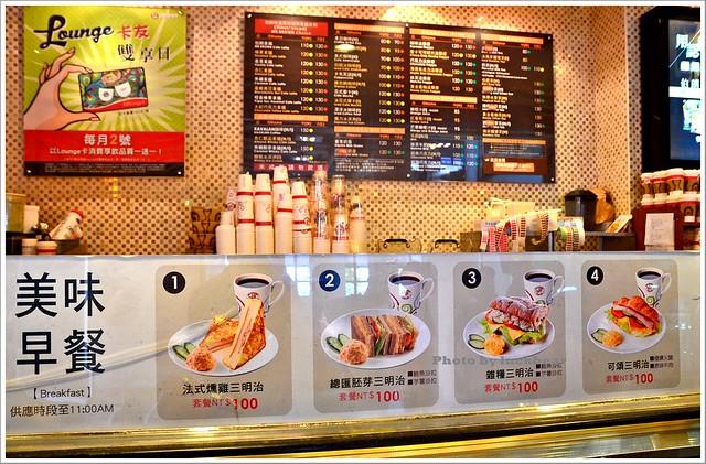 金車城堡咖啡二館007-DSC_8983